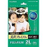 FUJIFILM 写真用紙 画彩 光沢 厚手 2L 30枚WP2L30PRM