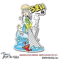 うまみちゃん-エビマヨ味-強粘着・UVカット・耐水ステッカー (1.Sサイズ)