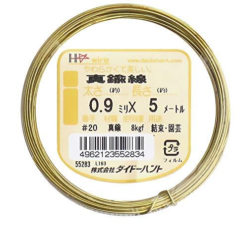 ダイドーハント (DAIDOHANT) ( 軟質 ) 真鍮線 [太さ] #20 0.9 mm x [長さ] 5m 10155283