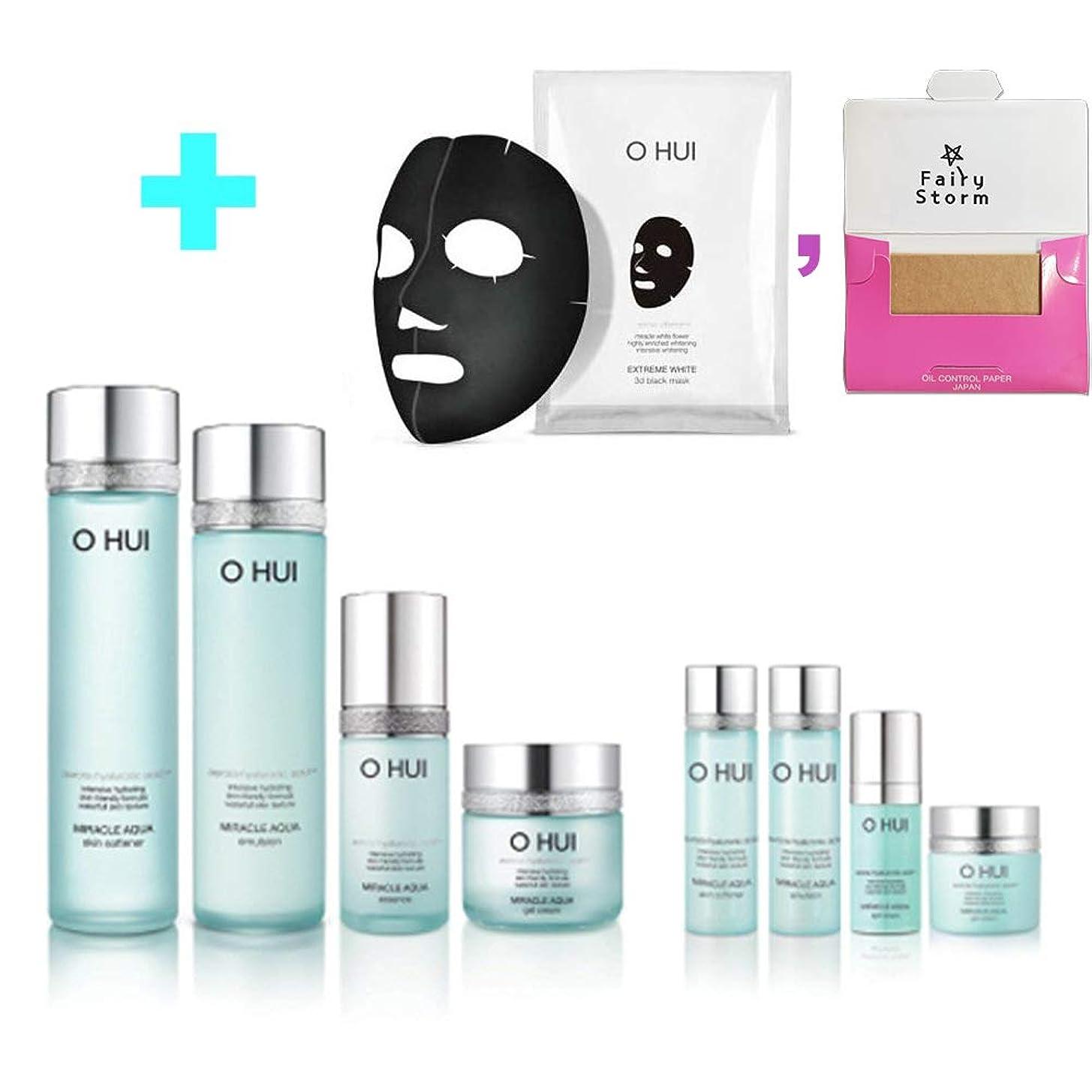 ドロー小さい収束[オフィ/O HUI]韓国化粧品 LG生活健康/O HUI MIRACLE AQUA SPECIAL SET/ミラクル アクア 4種セット + [Sample Gift](海外直送品)