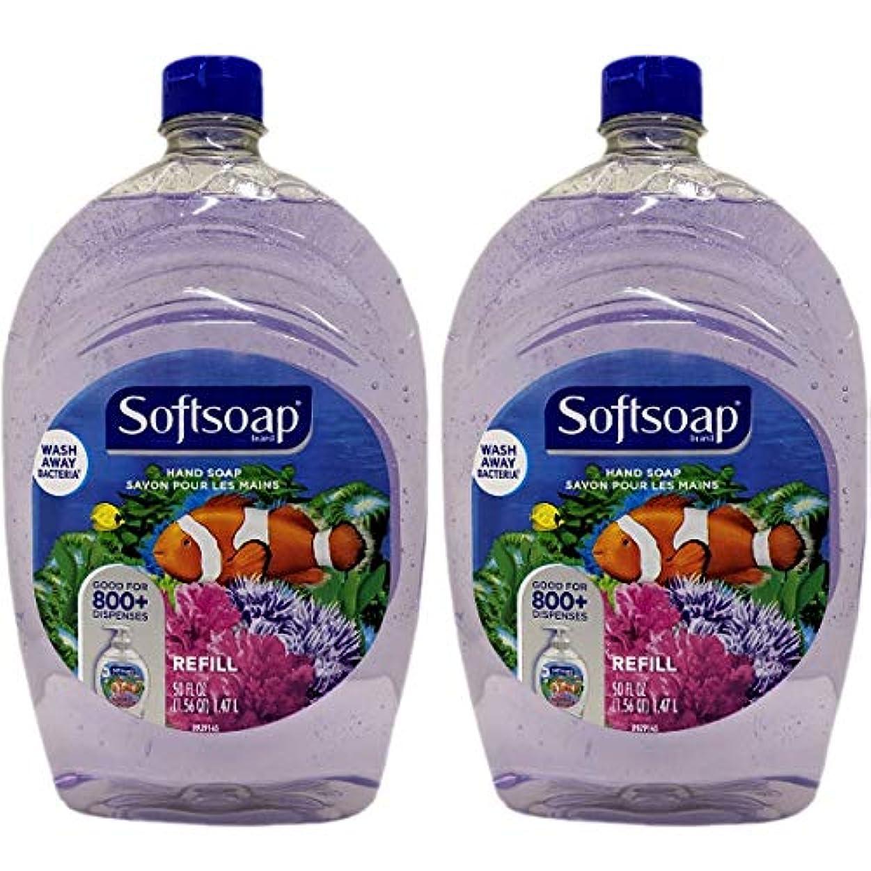 ジョセフバンクス志す旋回Soft Soap ソフトソープ リフィル 1.47L x 2個