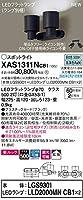パナソニック(Panasonic) 天井直付型・壁直付型・据置取付型 LED(昼白色) スポットライト 美ルック・プラスチックセードタイプ・拡散タイプ 調光タイプ(ライコン別売) XAS1311NCB1