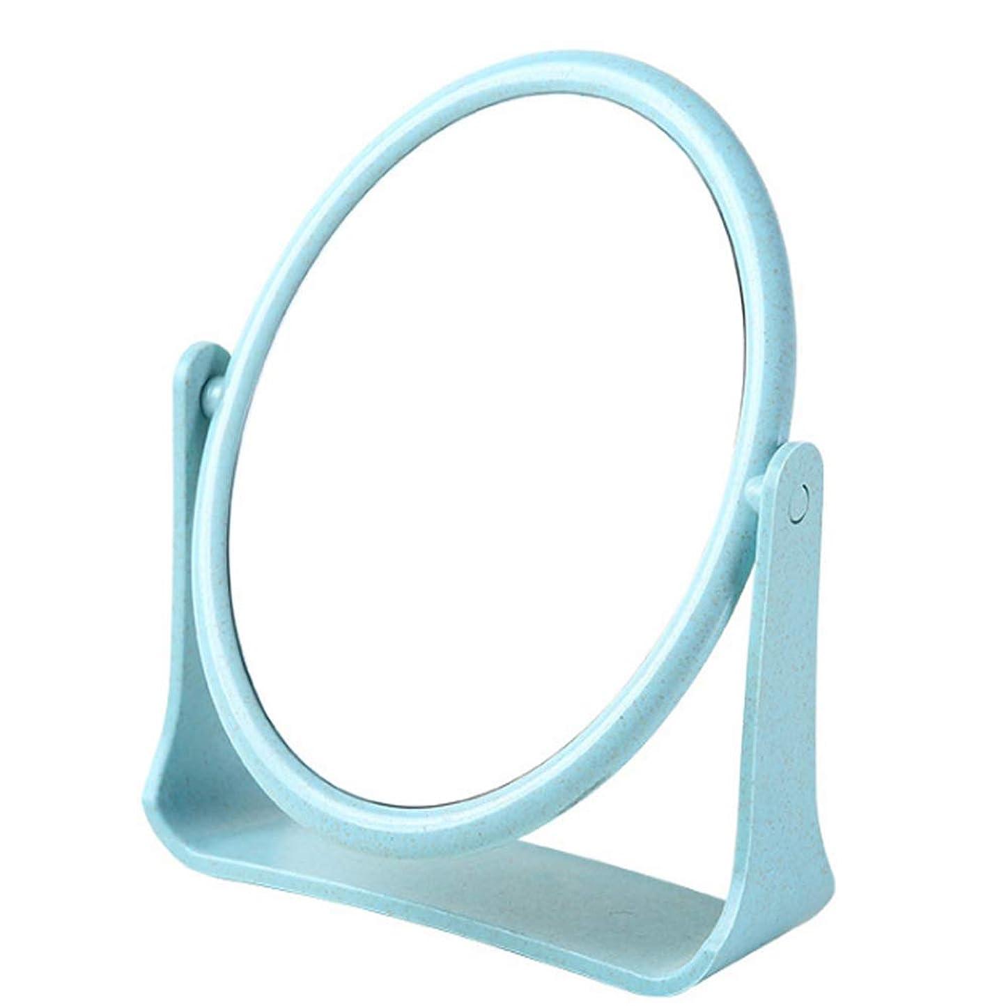床撃退するに賛成化粧鏡 360度回転 スタンドミラー メイク両面鏡 ポータブル 多角度転換可能円形のカウンタートップ (ブルー)