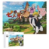 七つの大罪パズル 子供 ジグソーパズル 木製パズル 知育玩具 最高のギフトの選択 レジャー エンターテイメントパズル 300/500/1000ピ