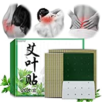 Wormwood Extract Health Care Detox Moxibustion Relax Patch Waist Neck Muscular Pain Stiff Shoulder Patch