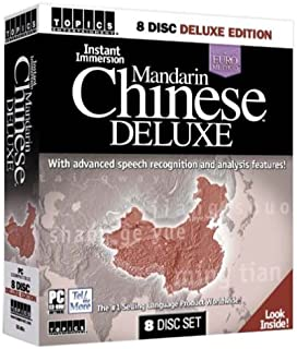 Instant Immersion Mandarin Chinese Deluxe [Old Version]