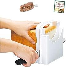 Bread Slicer Guide