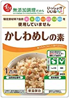 イシイの食物アレルギー配慮食 かしわめしの素(1合用)