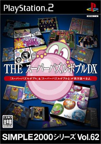 Simple 2000 Series Vol. 62: The Puzzle Bobble DX
