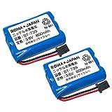2個セット uniden対応 ユニデン対応 BT-739 ELPA対応 エルパ対応 TSA-224 コードレスホン 子機用 充電池 電話機用 互換 バッテリー ロワジャパン