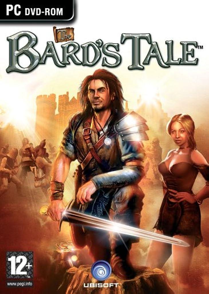 接続考えるブラウスThe Bard's Tale (輸入版)