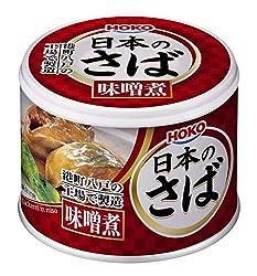 サバ缶 日本のさば 味噌煮 190g