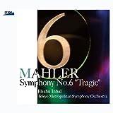 マーラー:交響曲第6番「悲劇的」[2CD]