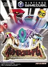 Pokemon Colosseum [Japan Import]