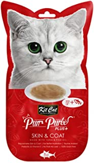 Kit-Cat Purr Puree Plus Skin & Coat Tuna 4x15g