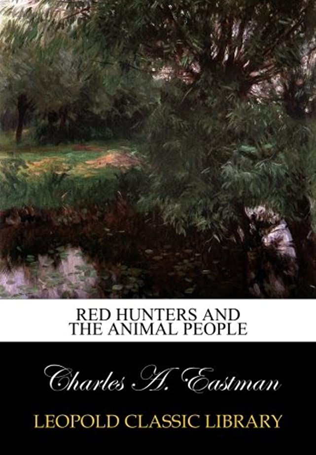 ウィザード必要衣装Red hunters and the animal people