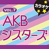 青春の水しぶき(ボートピア選抜)(オリジナルアーティスト:SKE48)[カラオケ]
