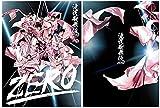 【2タイプセット】滝沢歌舞伎ZERO(DVD初回生産限定盤+Blu-ray初回仕様通常盤)
