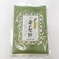 桑の葉パウダー (100g)