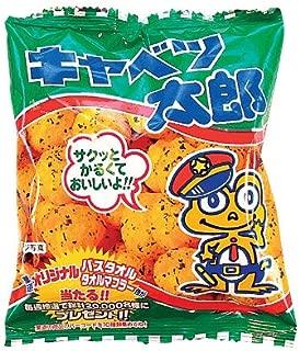 【駄菓子】キャベツ太郎(30個)  / お楽しみグッズ(紙風船)付きセット