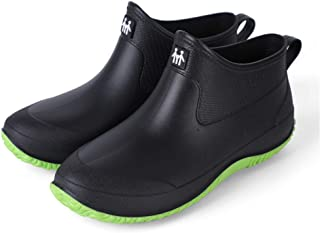 QHGao Bottes De Pluie À La Mode pour Hommes, Chaussures Imperméables Antidérapantes Et Résistantes À l'usure Confortables,...