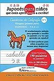 Japonés para niños que están aprendiendo a escribir! Cuaderno de caligrafía Nº1: Hiragana (primera parte) (Colección Altas Capacidades)