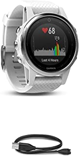 Garmin Fenix 5S - White with Carrara White Band and 010-12491-01 Charging/Data Cable (Fenix 5S, 5, 5X)