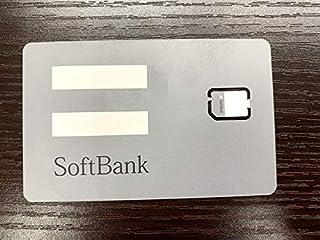 Softbank 無制限 日本国内用 プリペイドデータSIM(30日間)/ 純正softbank (ナノ) SIMカード / データ通信専用 (SMS&音声非対応) / シムフリー 端末対応/ クレジットカード・契約不要/ 多言語マニュアル付/ 安心国内メーカーサポート(日本語、英語、中国語、韓国語、タイ語) / Genuine softbank prepaid Data SIM card, 30 days, unlimiited data, multi-language manual, English supports, no registration / 日本 softbank 原生卡, 30天 無制限, 在日中文客服