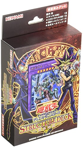 Yugioh OCG Duel Monsters structure deck - Muto Yugi - (Japanese version)