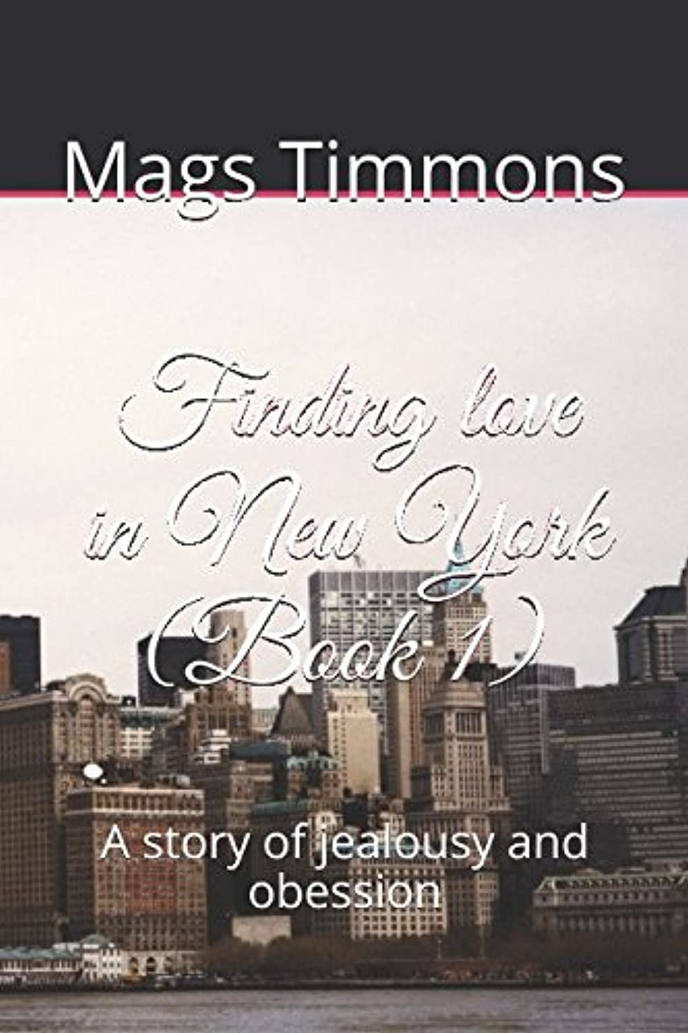 期待浴室大きなスケールで見るとFinding love in New York (Book 1): A story of jealousy and obsession