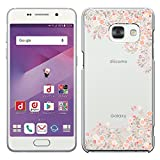 [Breeze-正規品] iPhone ・ スマホケース ポリカーボネイト [透明-Pink] Samsung Galaxy Feel SC-04J ケース ギャラクシーフィール SC04J カバー 液晶保護フィルム付 [SC04J] [SC04J1810GP]