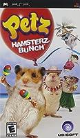 Petz Hamsterz Bunch (輸入版) - PSP