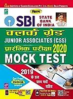 Kiran SBI Clerk Grade Junior Associates (CSS) Preliminary Exam 2020 Mock Test (2859) (Hindi)