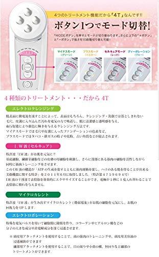 セルキュア4Tプラスベレガ【メーカー正規品・保証付き】リニューアル版