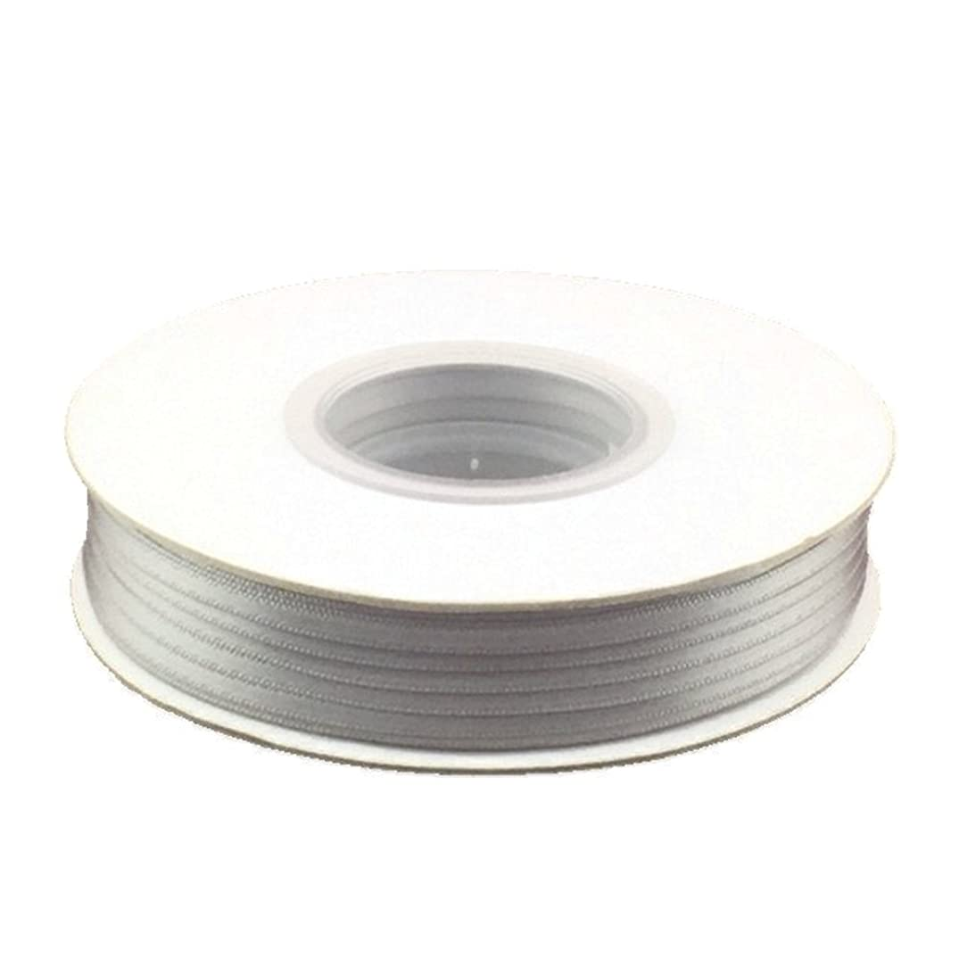 1/8in. Wide Double Faced Satin Ribbon - Silver (100 yard spool)