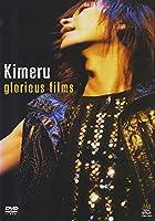 glorious films [DVD]