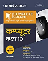 Complete Course Computer Class 10 for 2021 Exam