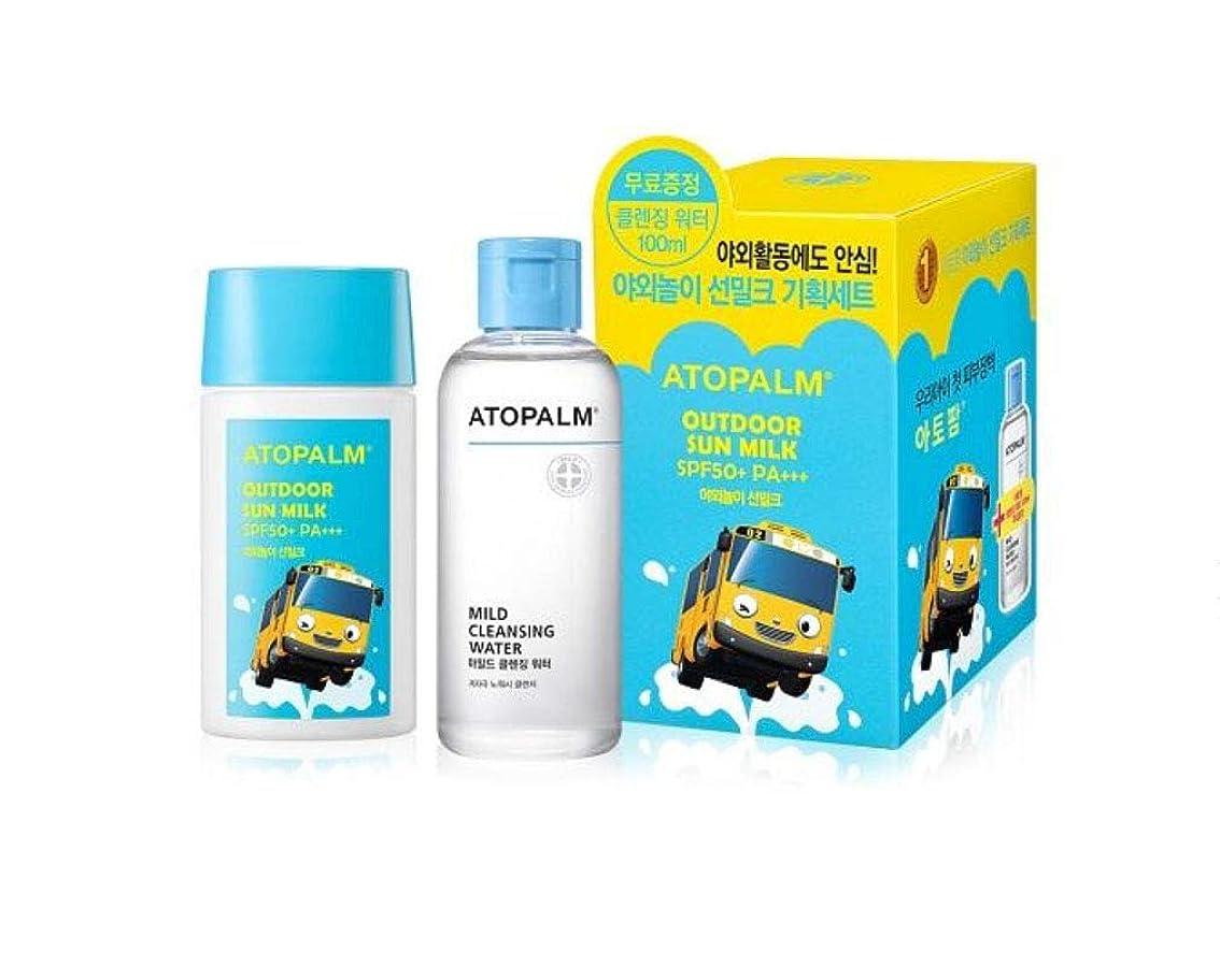 発行する抜粋意志ATOPALM OUTDOOR Sun Milk (EWG all green grade!)+ Cleansing Water100ml SPF50+ PA++++ 日焼け止めパーフェクトUVネック?手?足の甲?部分的に塗って修正スティック [並行輸入品]