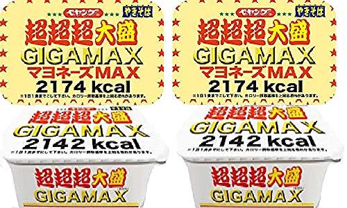 ペヤング2種セット合計4個 超超超大盛GIGAMAX マヨネーズMAX 436g 2個 超超超大盛GIGAMAX 2個