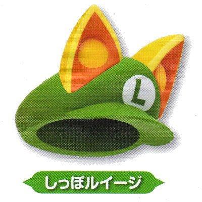 ニュースーパーマリオブラザーズ2 ボトルキャップコレクション [8.しっぽルイージ](単品)