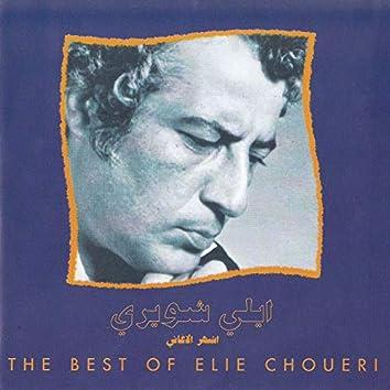 The Best of Elie Choueri