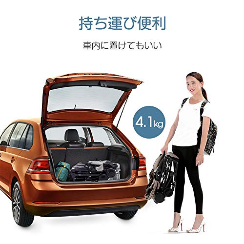 Feemom4.1kg軽量ベビーカー ベビーバギー ワンステップおりたたみ リクライニング機能 ひよけ コンパクト 暑さ対策 6ヶ月-36ヶ月 フロントバー付き ブレーキ(コーヒー)