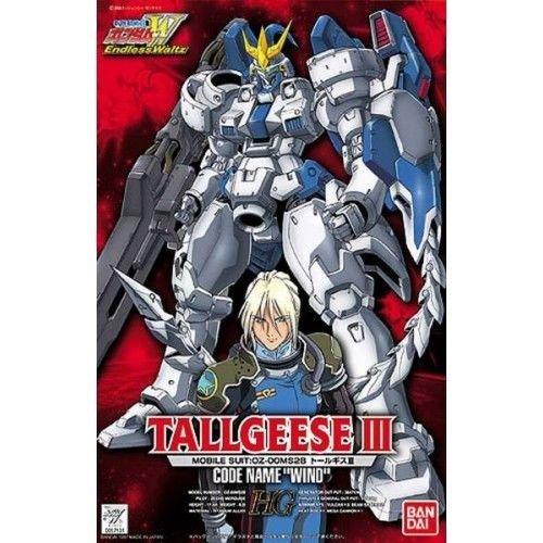OZ-00MS2B Gundam OVA Tallgeese III GUNPLA HG High Grade Gundam Wing Endless Waltz 1/100