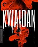 Kwaidan: The Criterion Collection - Masaki Kobayashi, Rentaro Mikuni, Michiyo Aratama, Tatsuya Nakadai