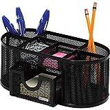 Rolodex Mesh Pencil Cup Organizer, Four Compartments, Steel, 9 1/3'x4 1/2'x4', Black (1746466)