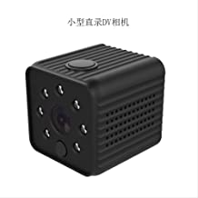 Direct Recording Camera Hd Infrared Light Night Vision Card 1080P Outdoor Home Conference Dv Camera Black 1080P
