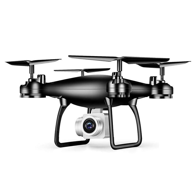 適切な単にママカメラ付きドローン1080P HD WIFI RCクアッドコプター高度ホールドヘッドレスリモートコントロールヘリコプター2.4Ghz 6軸ジャイロ30分長い飛行時間ワンキーリターンAPPコントロール,黒