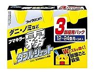 【第2類医薬品】フマキラー霧ダブルジェットフォグロンD 200mL×3 ×4
