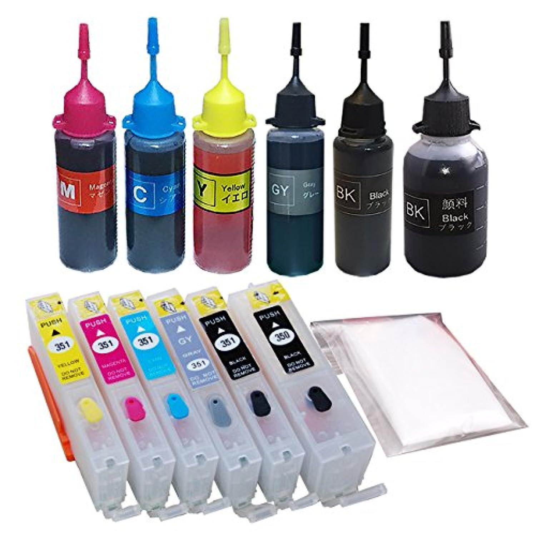 3年保証 キャノン (CANON) BCI-350 / BCI-351 6色セット 詰め替えインクカートリッジ (自動リセットチップ付き ? スケルトンタイプ) + 互換インク (純正の約5倍) ベルカラー