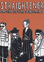 Emotion Picture Soundtrack 3[DVD]